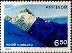 Postage stamp on Nandadevi issued by Indian Posts in 1988 as part of a series on mountain peaks. This stamp had the highest monetary value in that series.
