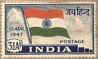 the first stamp of independent India, released on 21 Nov 1947